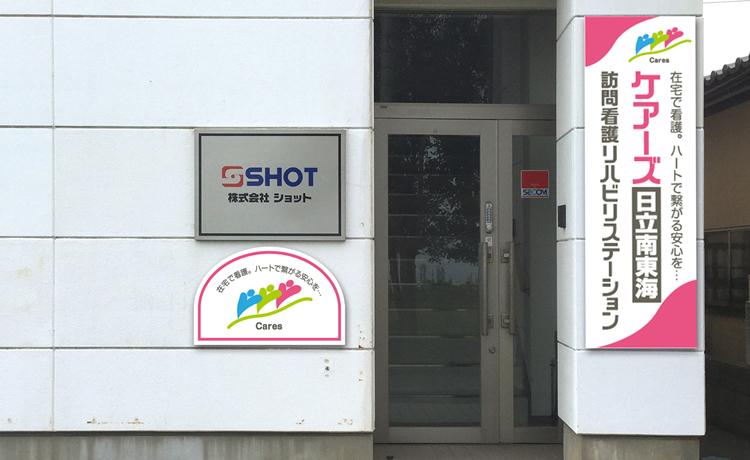 station_